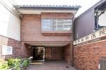 5/9(月)木本歯科医院が京都四条烏丸に開院いたします。